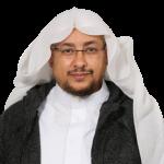 د.حسين بن سفر العصيمي