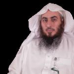 د.محمد بن إبراهيم الصواط